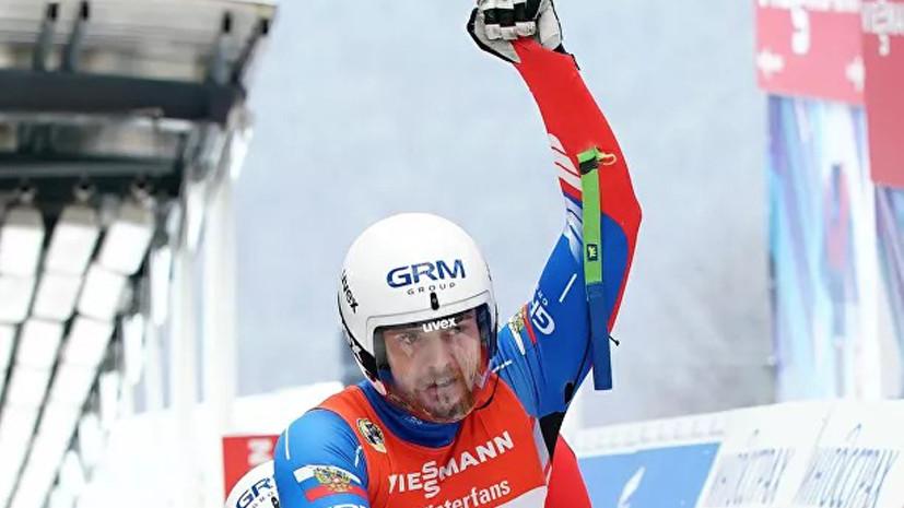 Саночники Кашкин и Коршунов стали третьими в спринте среди двоек на этапе КМ в Канаде