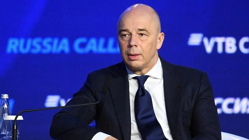 В план приватизации в России могут включить дополнительные активы