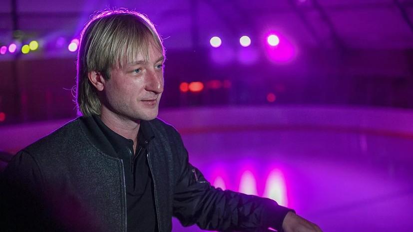 Плющенко отреагировал на обвинение Тутберидзе в попытке переманить Загитову