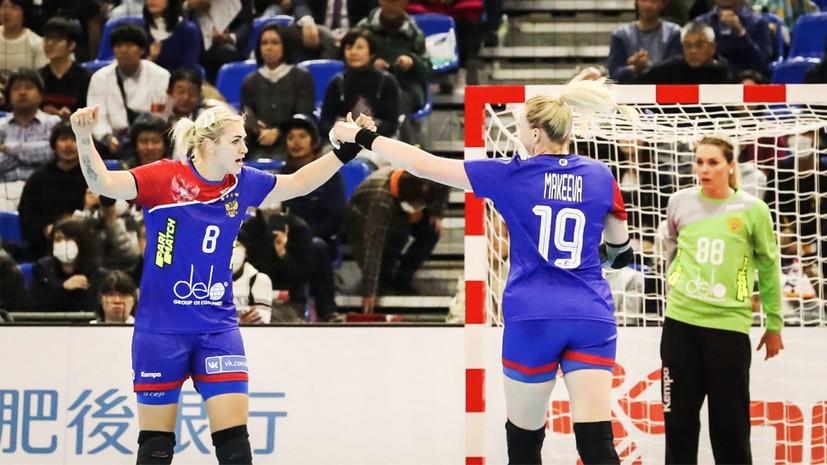 Бронзовый финиш: женская сборная России по гандболу заняла третье место на ЧМ и впервые за десять лет выиграла медали