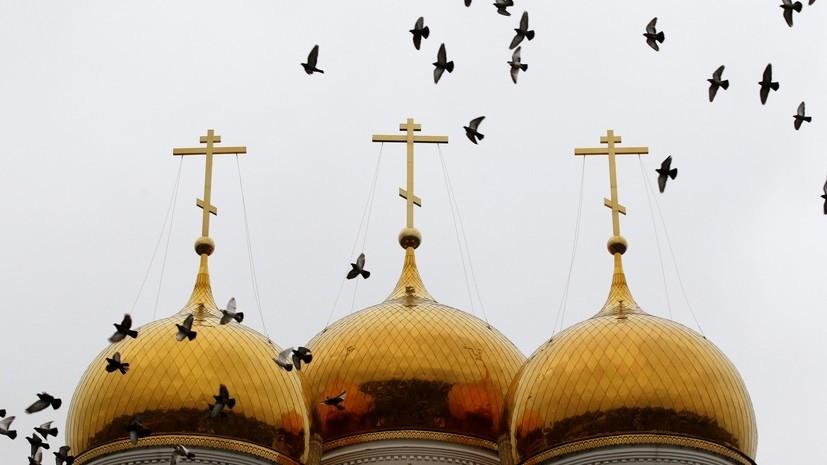 В УПЦ Киевского патриархата опровергли ликвидацию организации