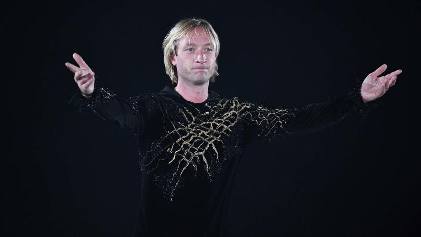 Плющенко заявил, что Тутберидзе не воспитывает фигуристов с нуля