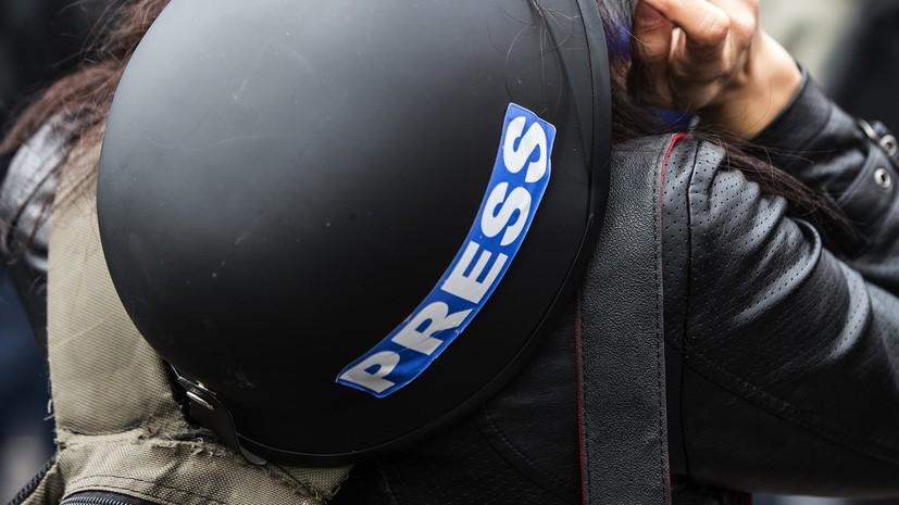 В Госдуме напомнили об опасности профессии журналиста