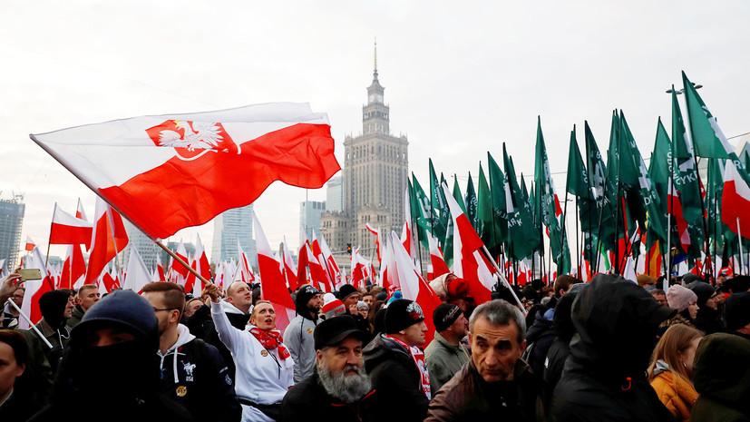 Разнонаправленная политика: что может стоять за отказом Варшавы называть Россию врагом