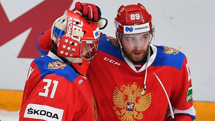 Сборная России обыграла Финляндию и заняла второе место на Кубке Первого канала