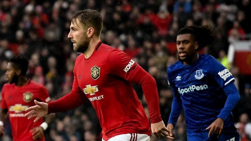 «Манчестер Юнайтед» и «Эвертон» сыграли вничью в матче АПЛ