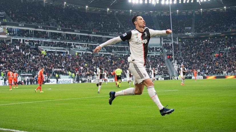 Дубль Роналду помог «Ювентусу» победить «Удинезе» в матче Серии А