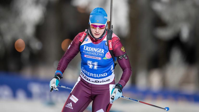 Биатлонистка Подчуфарова заявила, что не сожалеет о смене спортивного гражданства