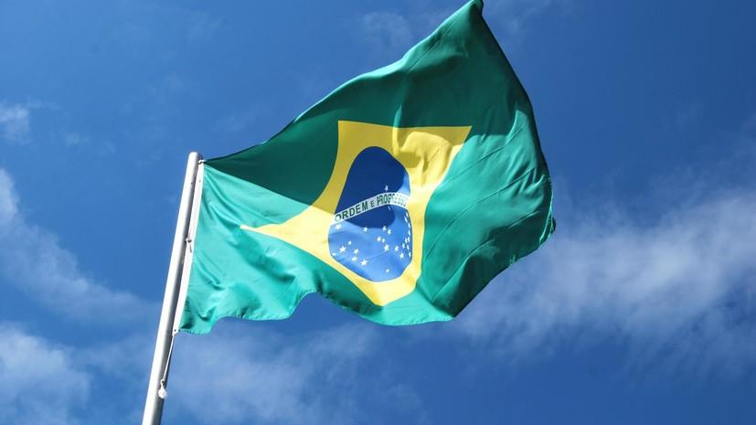 В Бразилии заявили о намерении перенести посольство в Иерусалим