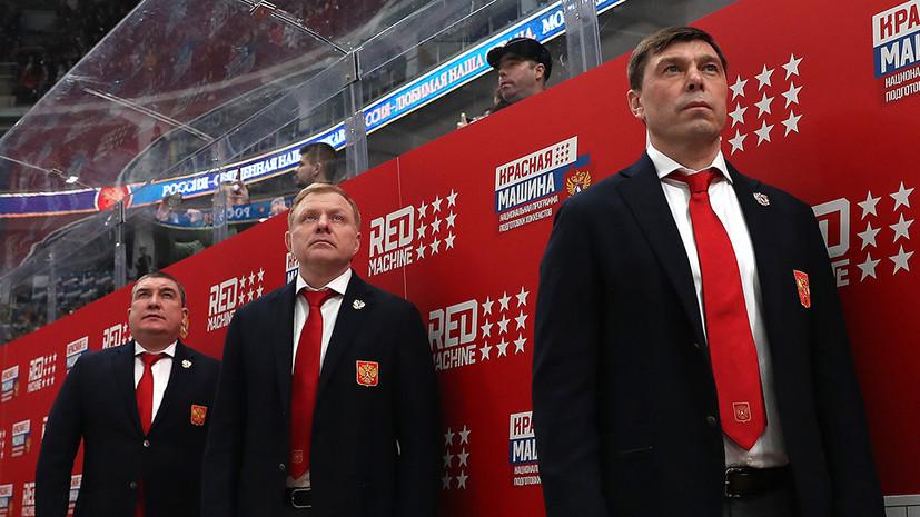 Кудашов: сборная России выполнила план на игру в матче с Финляндией