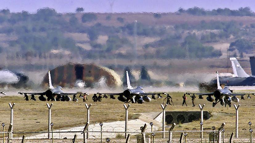 Эрдоган допустил закрытие для США базы Инджирлик в случае санкций