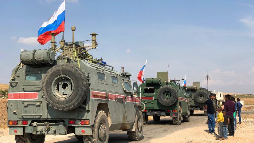 Российские военные провели патрулирование в Хасеке и Алеппо