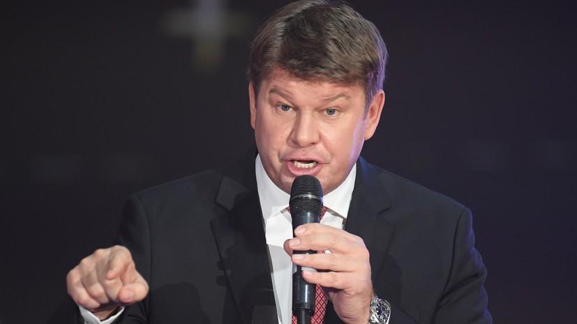 Губерниев отреагировал на скандал в фигурном катании