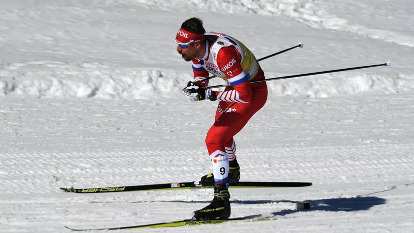 Лыжник Устюгов поблагодарил своих хейтеров