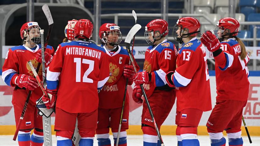 Российские хоккеистки стали победительницами Турнира шести наций