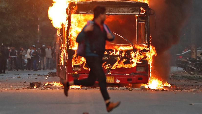 Около 60 человек пострадали во время беспорядков в Индии