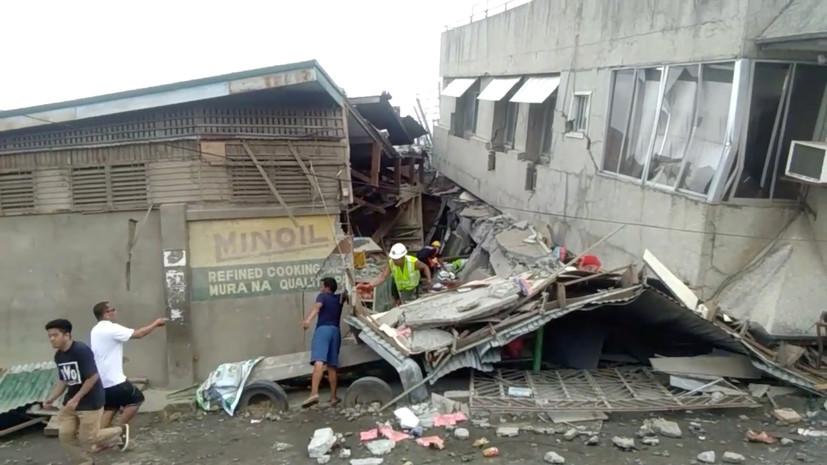 Филиппинский город объявил режим бедствия из-за землетрясения