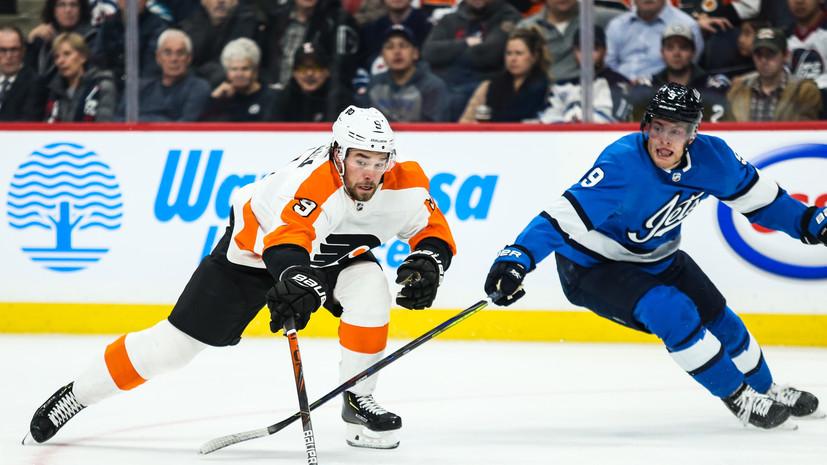 «Филадельфия» уступила «Виннипегу» в НХЛ, несмотря на результативный пас Проворова