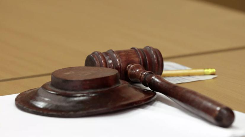Приговор по делу об изнасиловании дознавателя в Уфе вынесут 26 декабря