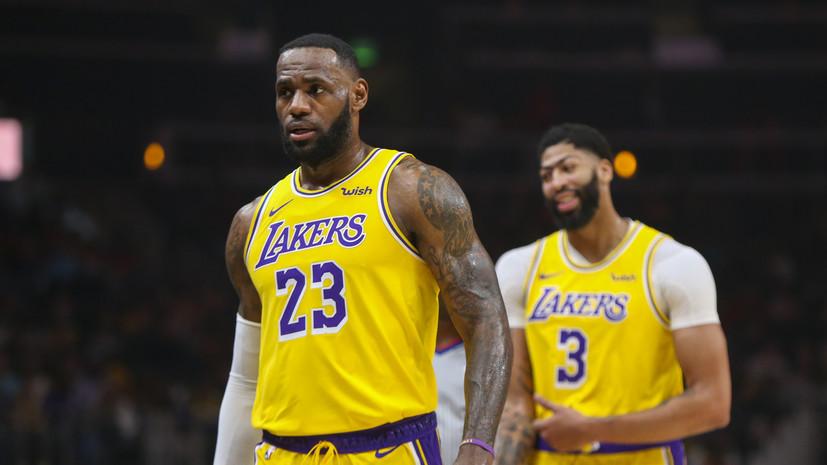 Игроки «Лейкерс» Джеймс и Дэвис установили новый рекорд НБА