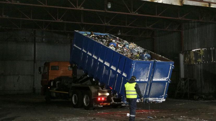 Власти Москвы определились с регионами для вывоза мусора
