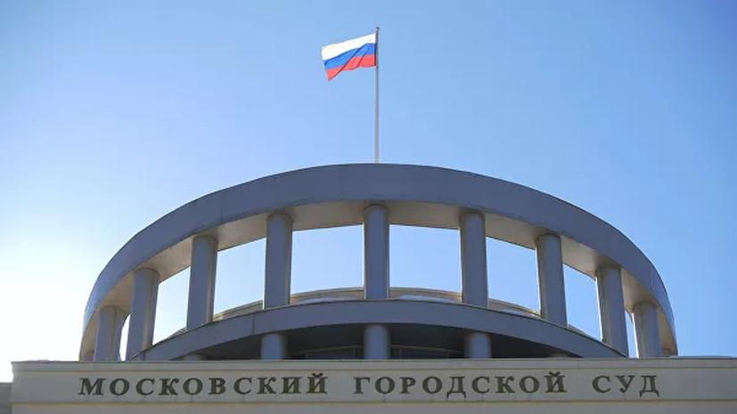 Мосгорсуд признал законным арест участника акции 27 июля Суровцева