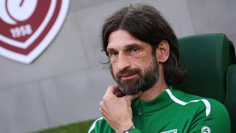 «Рубин» объявил об отставке тренера команды Шаронова