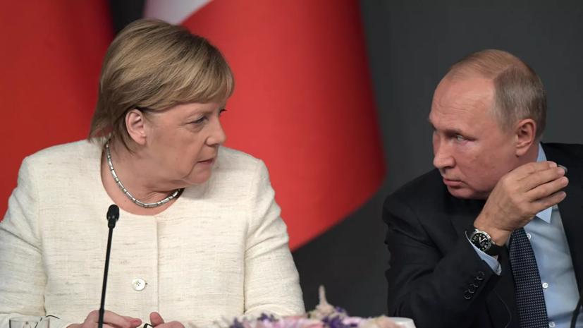 Путин обсудил с Меркель перспективы транзита газа через Украину