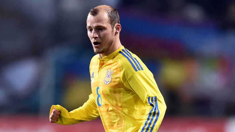 «Футбол должен объединять, а не разобщать»: что известно об оскорблениях украинца Зозули фанатами «Райо Вальекано»