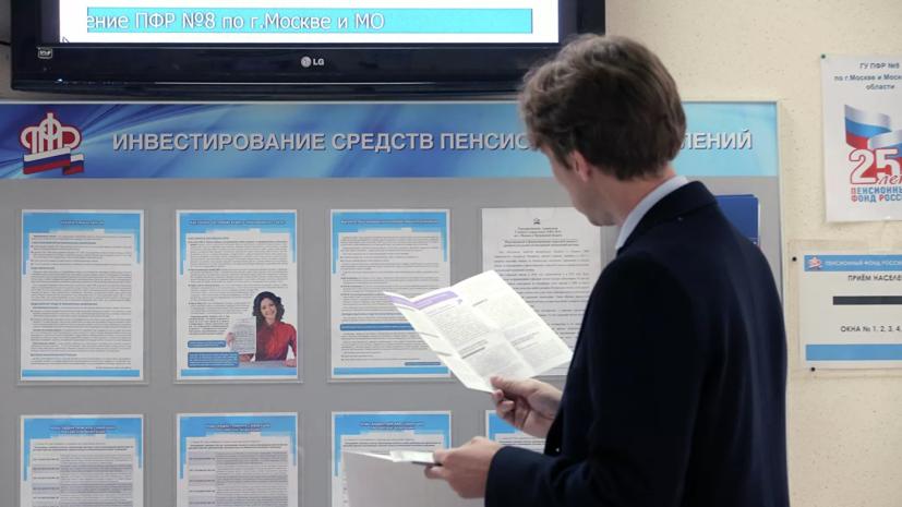 Путин продлил заморозку накопительной части пенсии