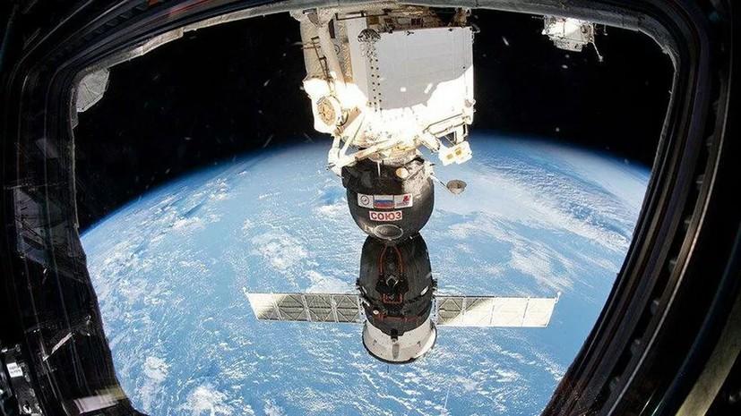 Космонавт оценил перспективы полётов к МКС за два часа