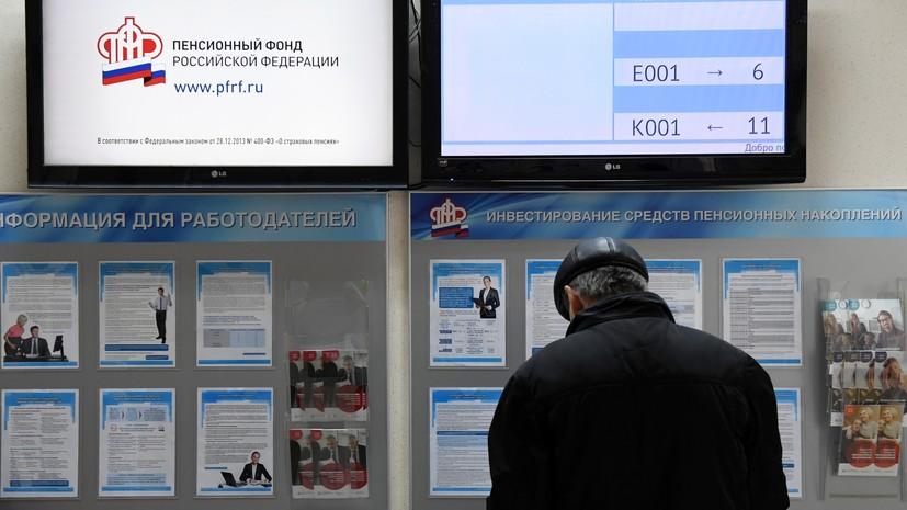 До 2022 года включительно: Путин подписал закон о заморозке накопительной части пенсии