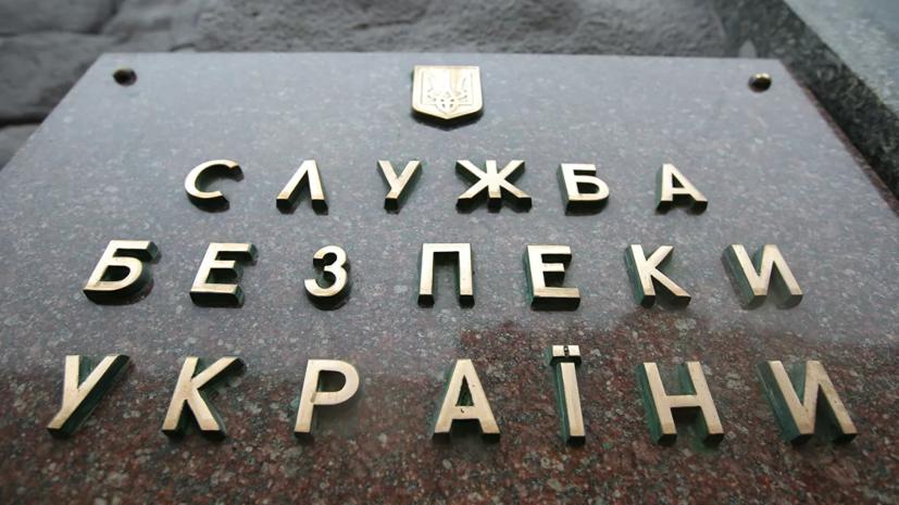 СБУ ответила на сообщения об убийстве офицеров на границе с Венгрией