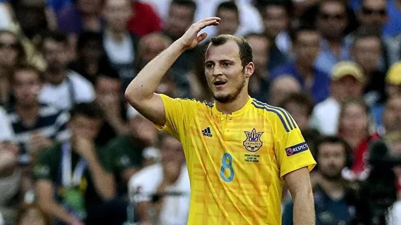 Президент Украины поддержал футболиста Зозулю