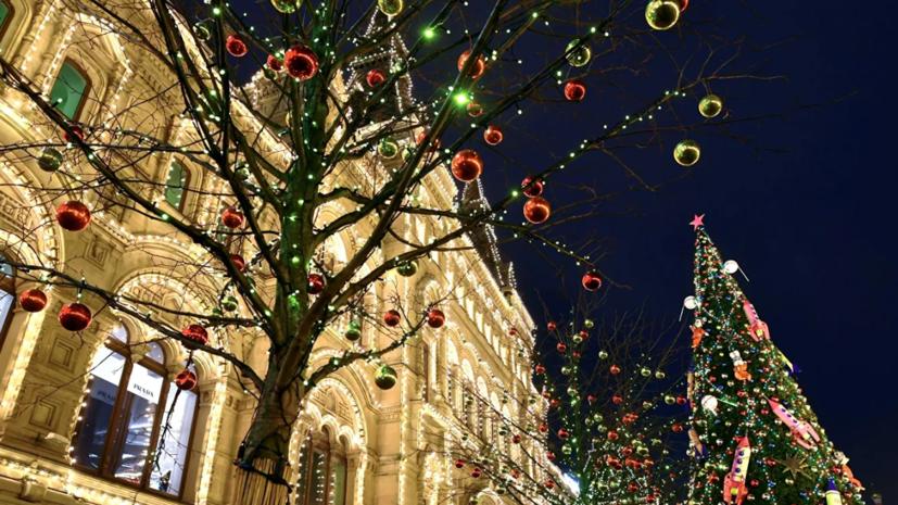 Россияне рассказали, где планируют отметить Новый год