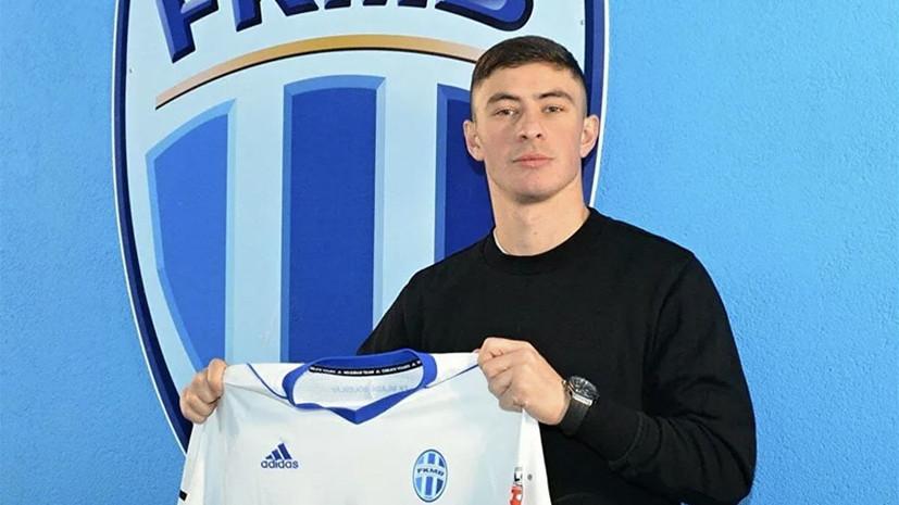 «Лучше уехать, даже если страшно»: Татаев об игре в Европе, дружбе с Комличенко и мечтах о сборной