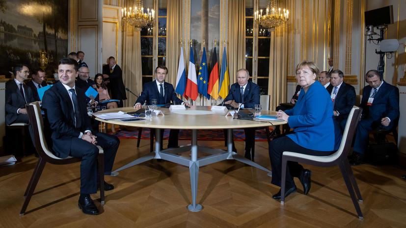 В ДНР вновь обвинили Киев в искажении коммюнике саммита в Париже