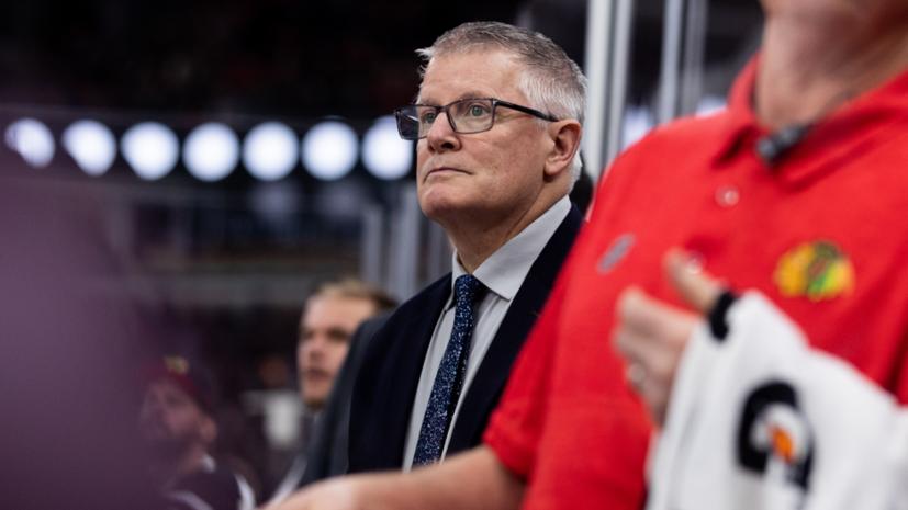 Клуб НХЛ «Чикаго» продлил отстранение тренера из-за инцидента 12-летней давности