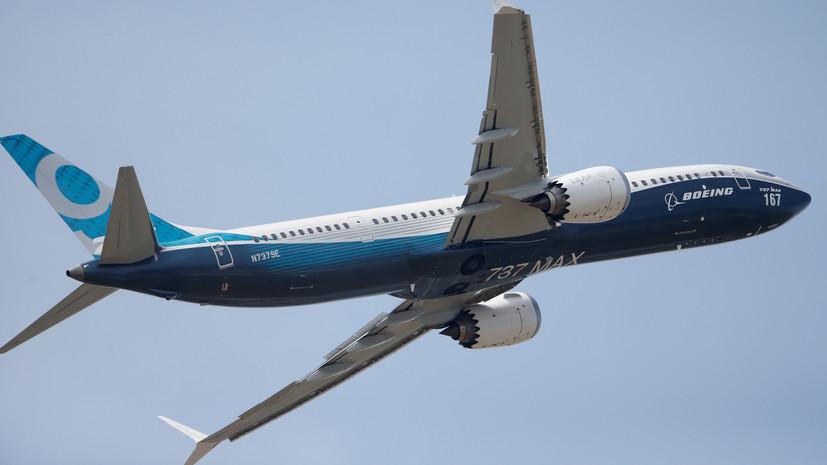 На неопределённый срок: Boeing в январе приостановит производство 737 MAX