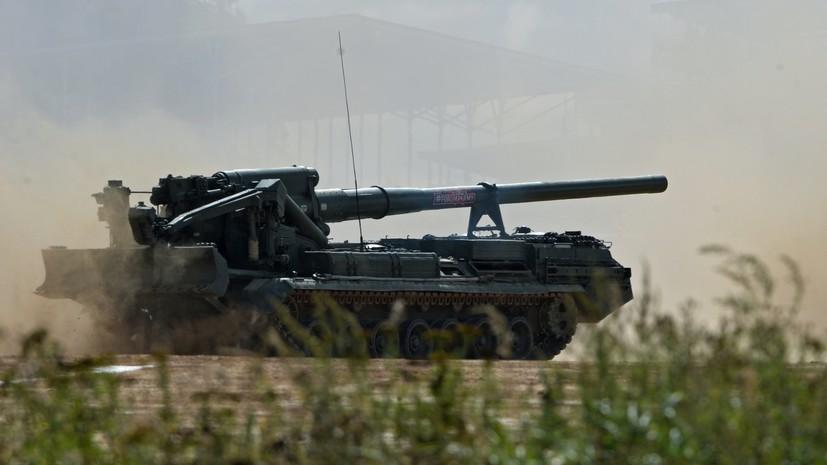 Безбашенная «Малка»: как Россия модернизирует сверхмощную пушку времён холодной войны