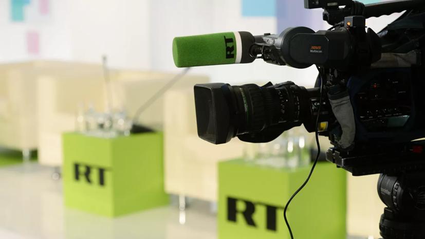 RT запустил YouTube-канал для стрима «Прекрасная Россия бу-бу-бу»