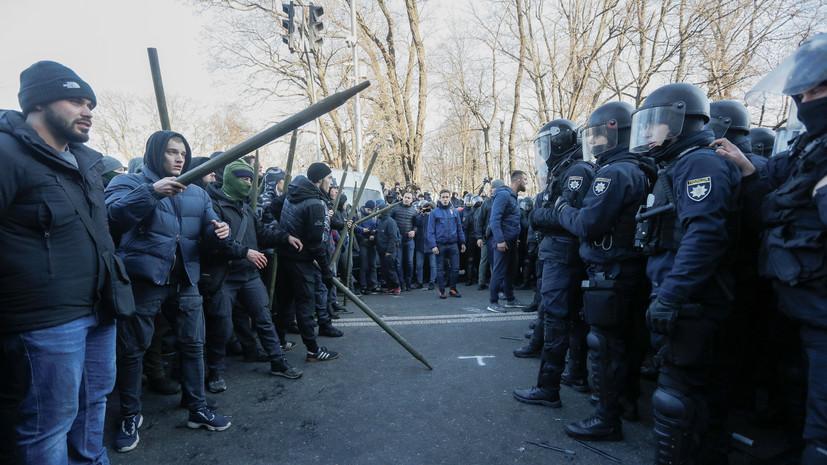 В Киеве двое полицейских пострадали при столкновениях с протестующими