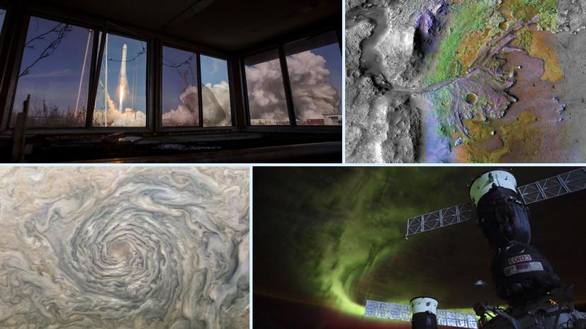 плетеная юрта фото на космическом снимке строят себя