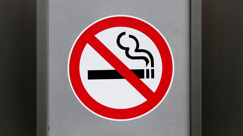 В Госдуму внесён законопроект о запрете курения на кухнях коммуналок