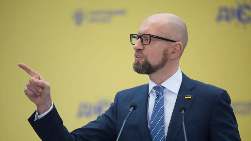 СМИ: Яценюка и Турчинова лишили госохраны