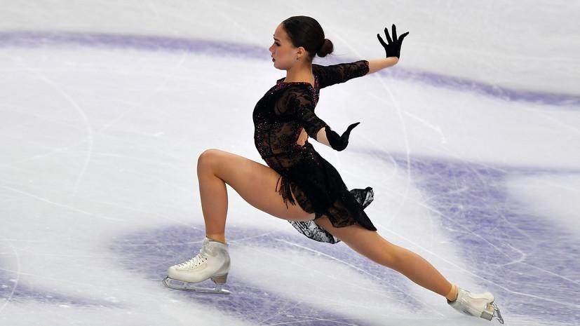 Спортивный психолог прокомментировала скандал вокруг Загитовой