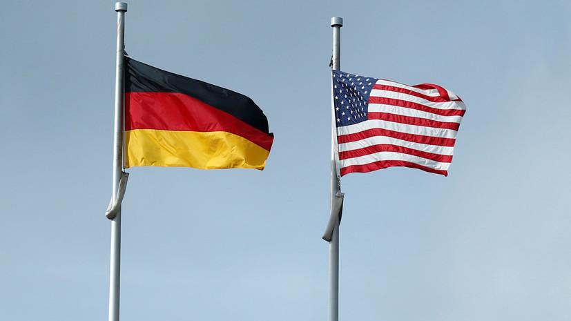 Эксперт оценил данные о санкциях США против «Северного потока — 2»