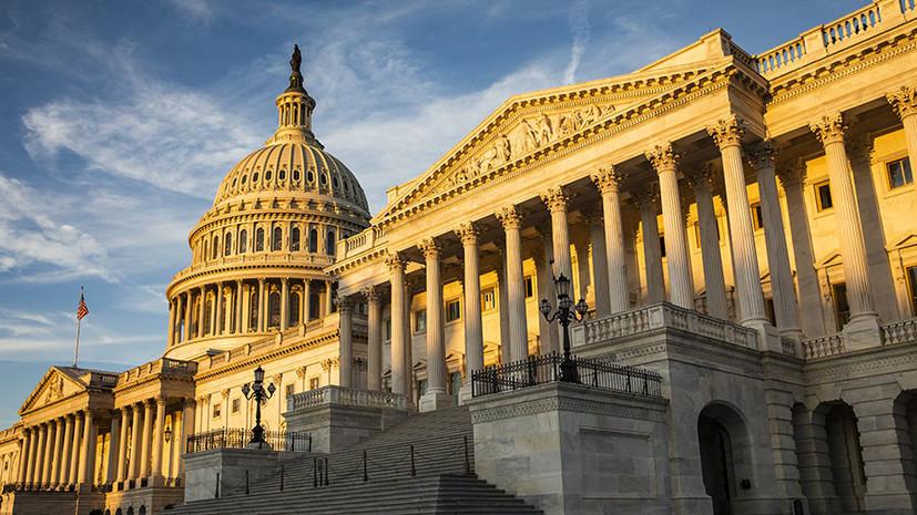Сенат США одобрил бюджет с санкциями против «Северного потока — 2»