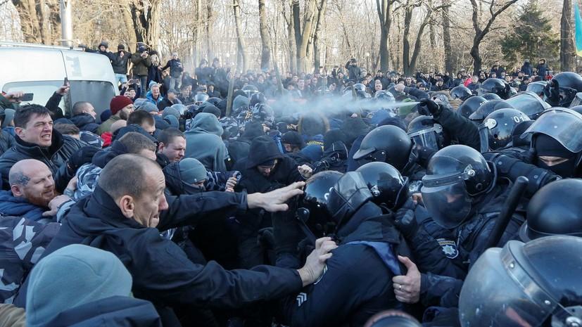 Зеленский прокомментировал протестные акции в Киеве