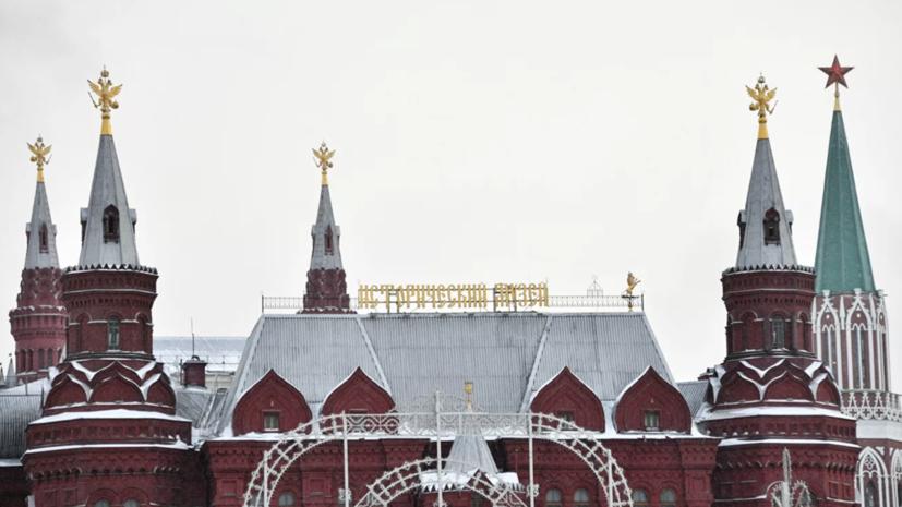 Более 80 музеев Москвы сделают бесплатный вход в новогодние праздники